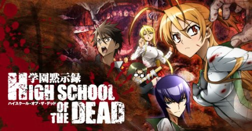 high-school-of-the-dead